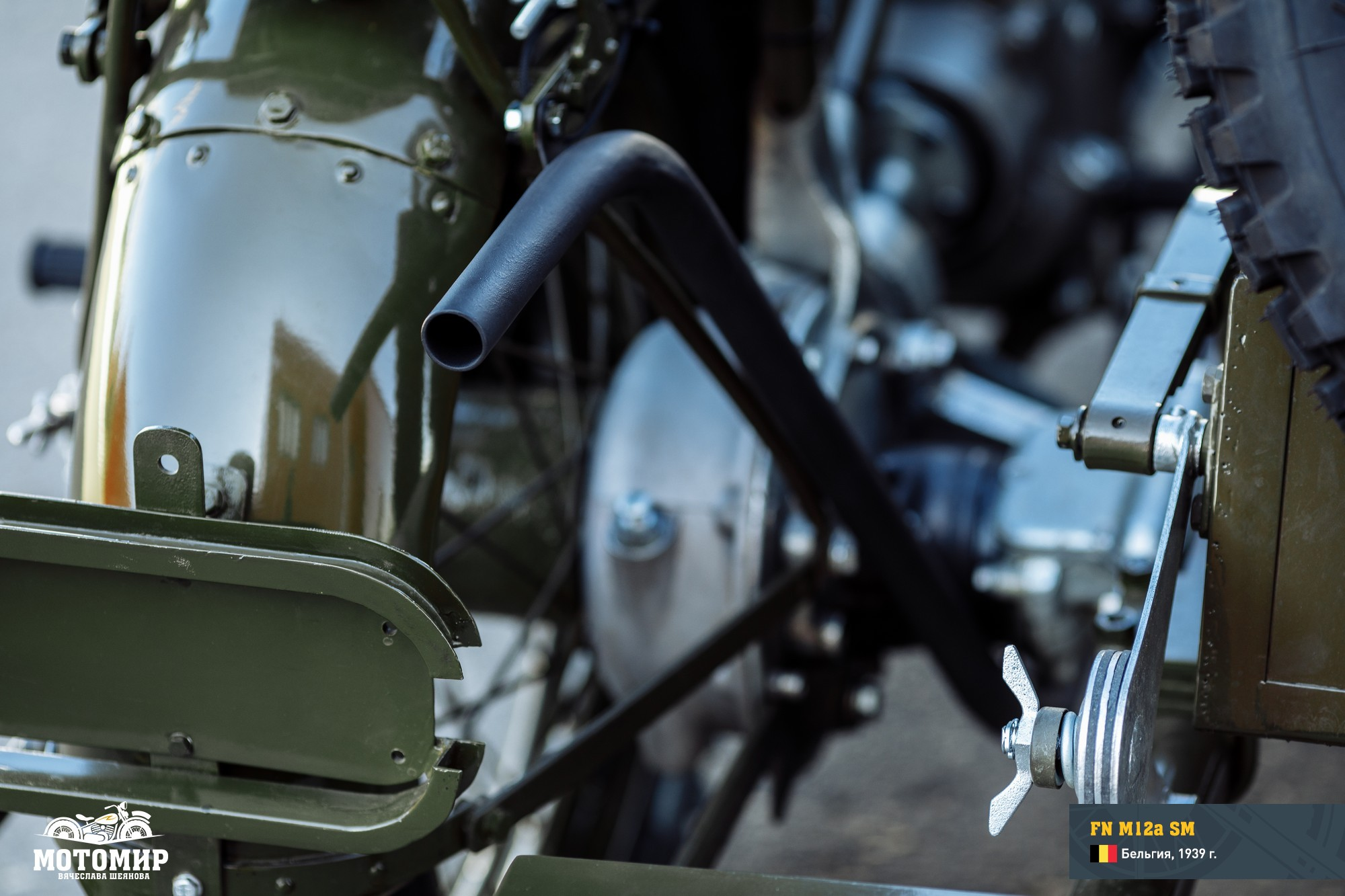 FN M12a SM motorcycle