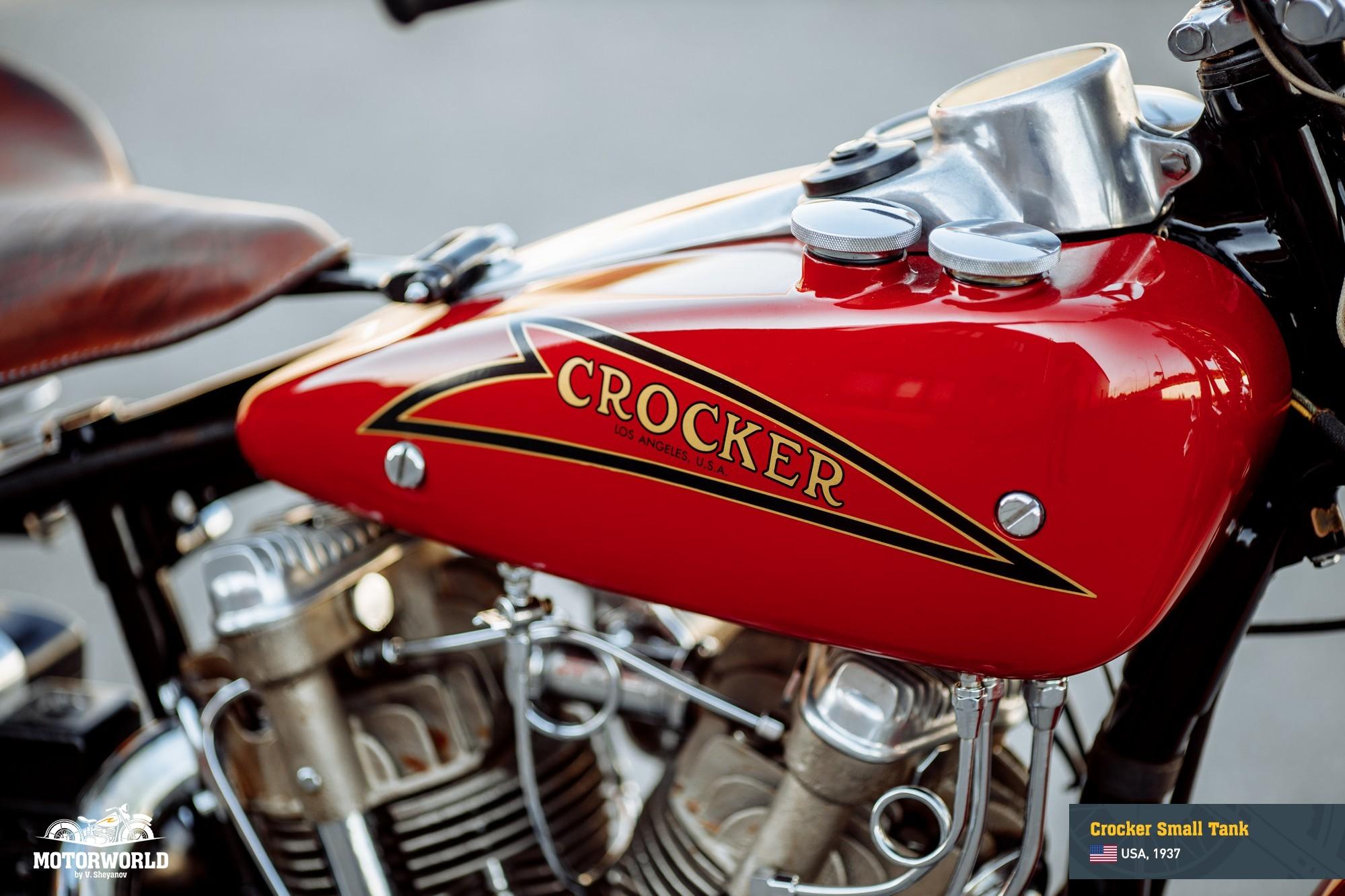 crocker-small-tank-web-eng-02
