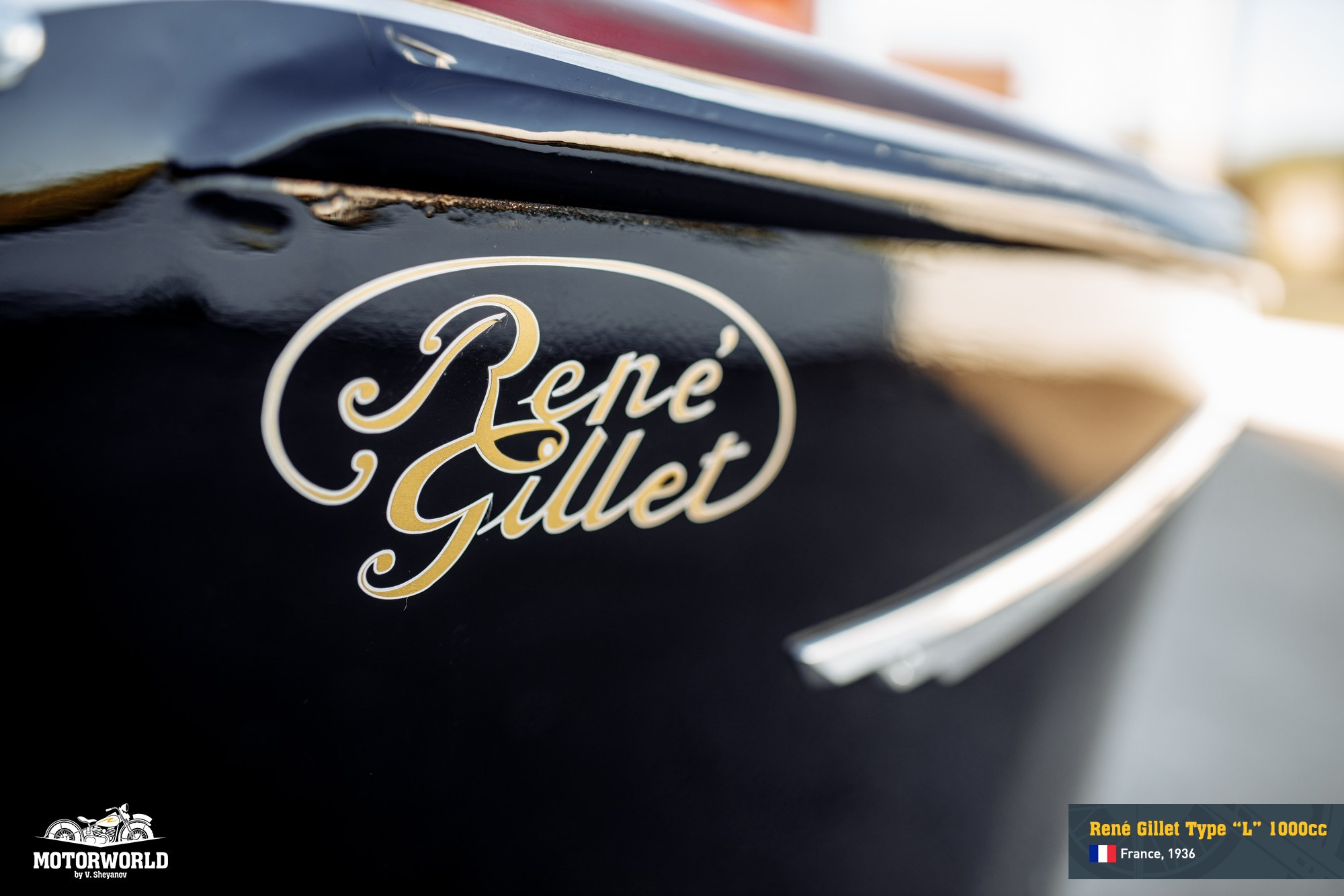 Мотоцикл René Gillet Type L 1000 кубических сантиметров