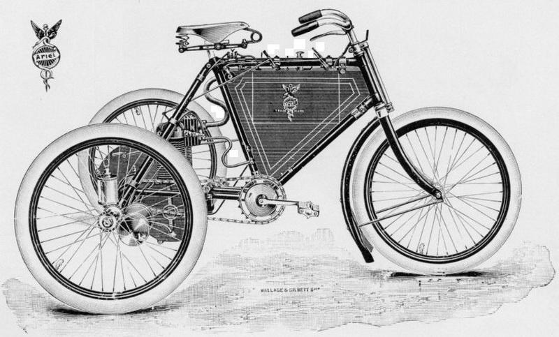 Первый трицикл Ariel