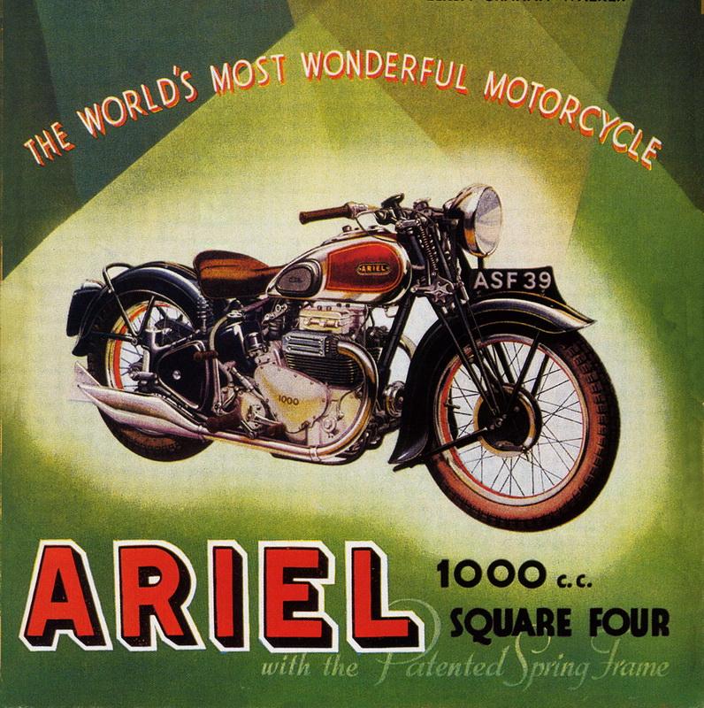 Реклама Ariel Sq 4