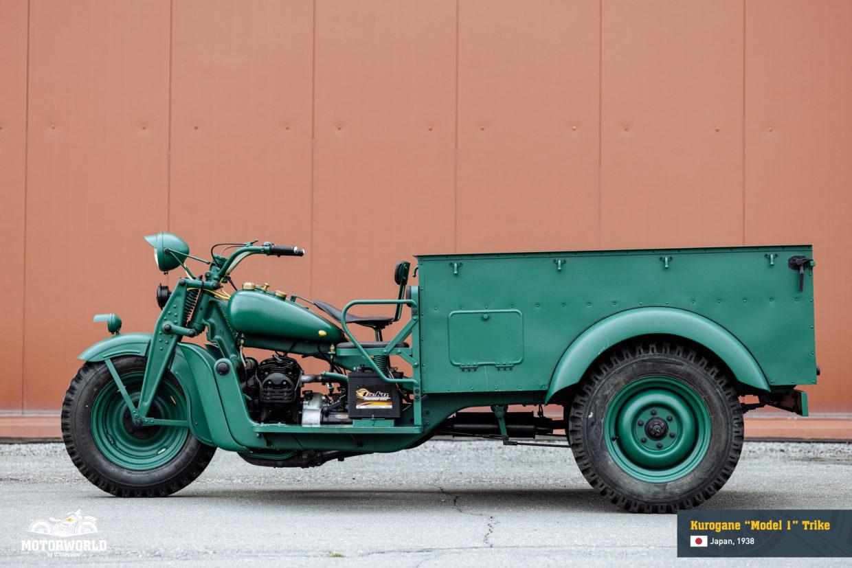 1938 Kurogane Model 1