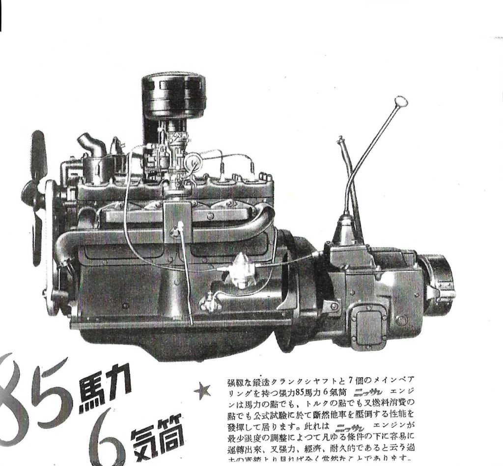 year 1937 95hp base engne