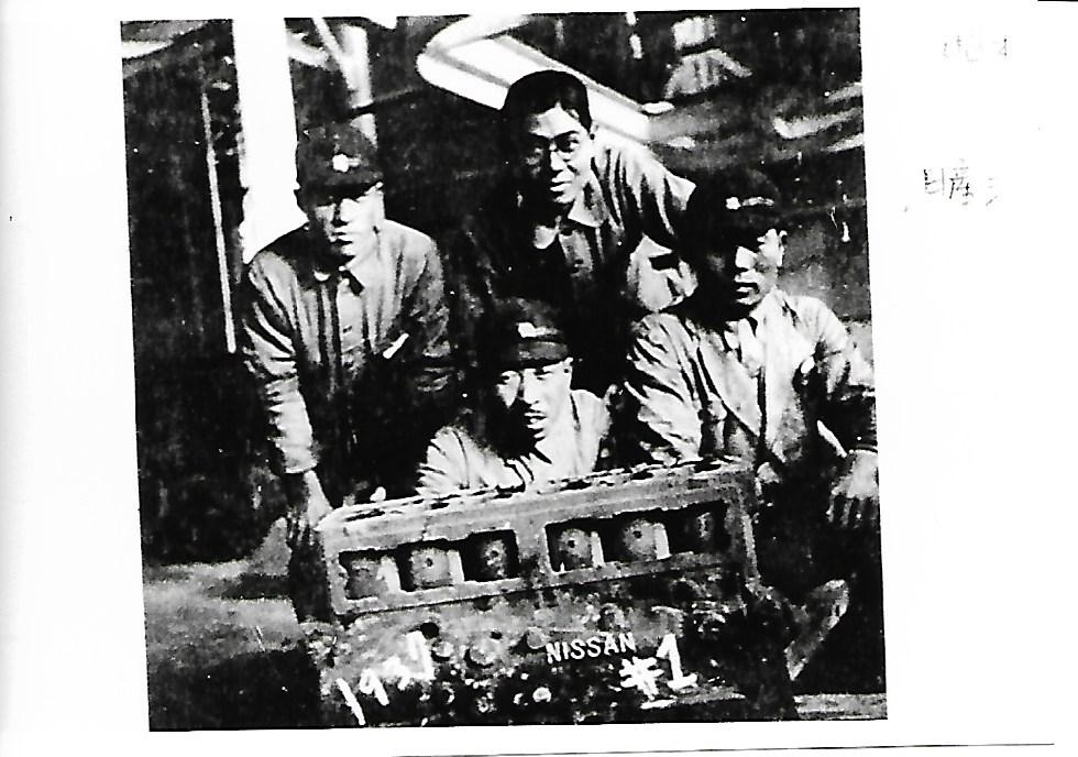 year 1937 First Nissan engne block cast